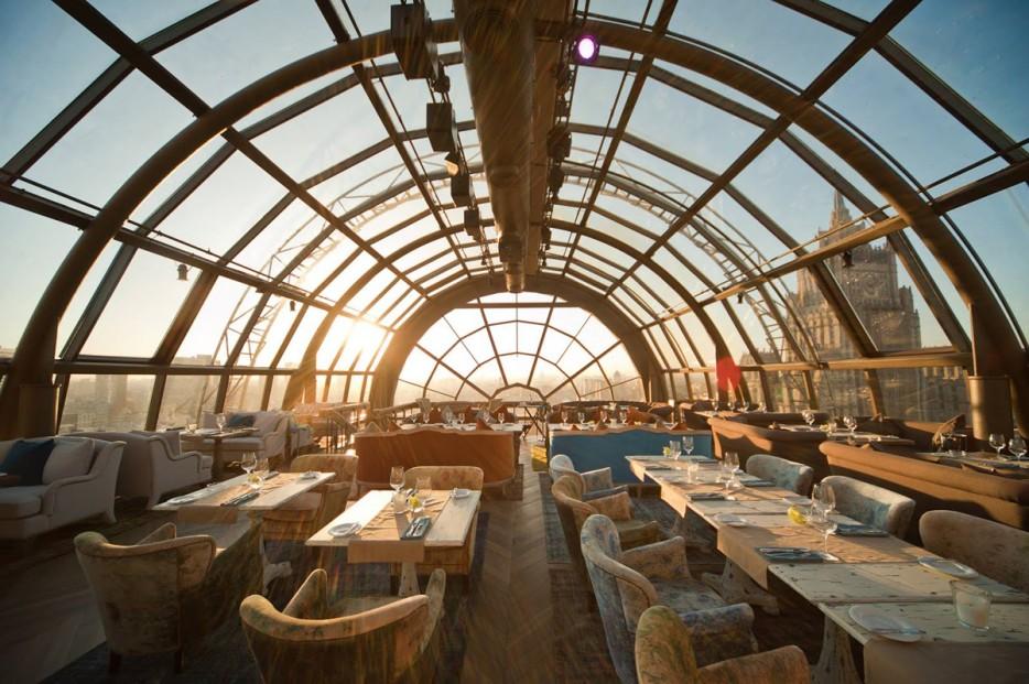 White Rabbit Restaurant & Bar