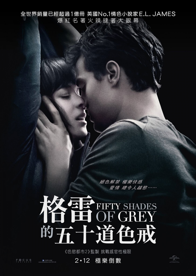 50-shades-movie-poster