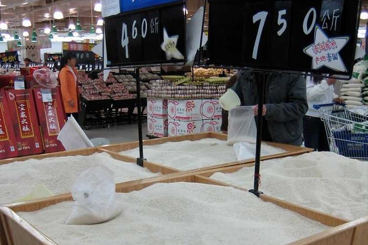 2. Rice Bins