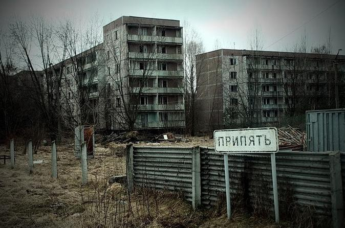 002--17-pripyat-ukraine-413368