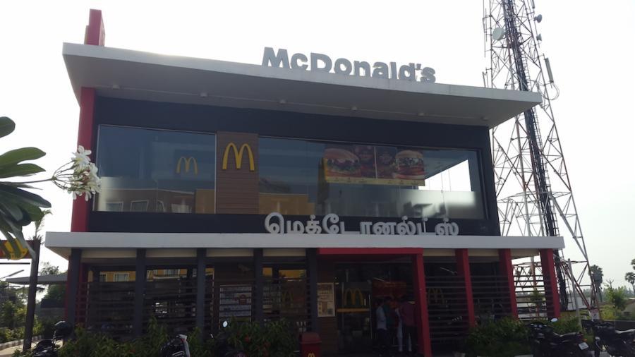 013--6-fast-food-66c23ce91874849bb83a1f41e4e6058c