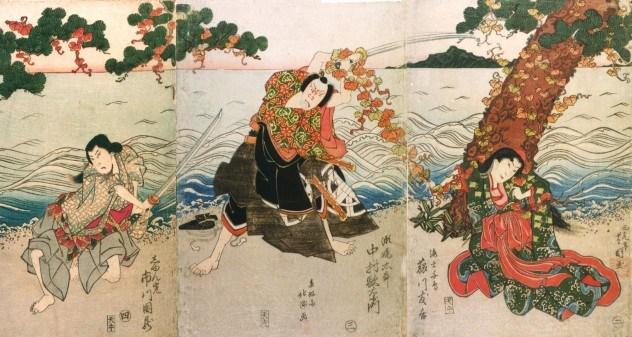 011-2-the-kabukimono-698175