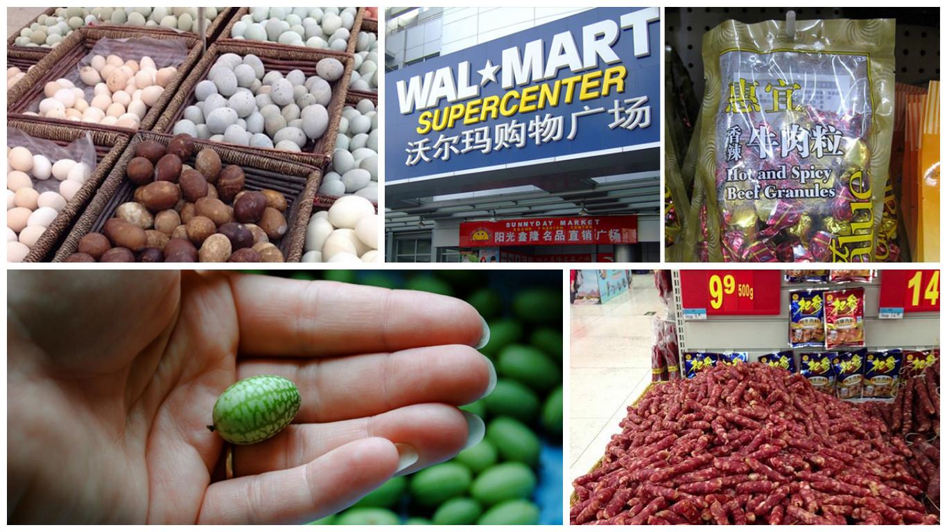 FeaturedWalmart
